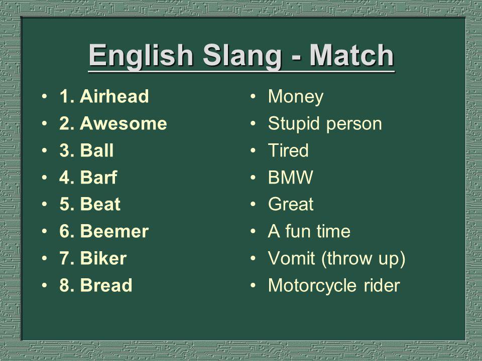 slang word for cool