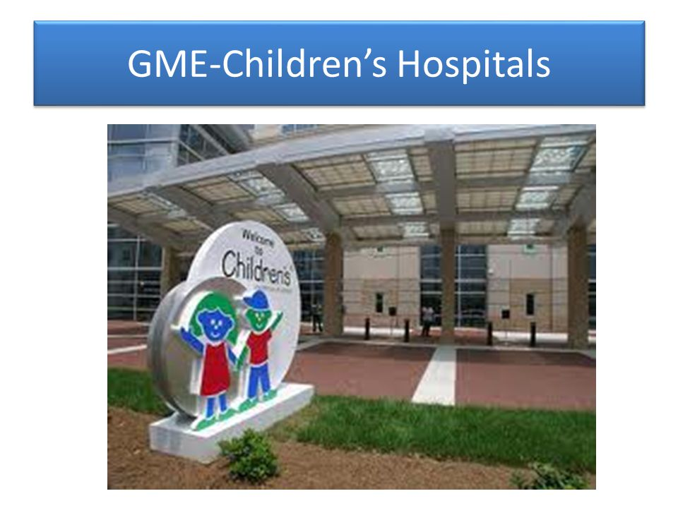 GME-Children's Hospitals
