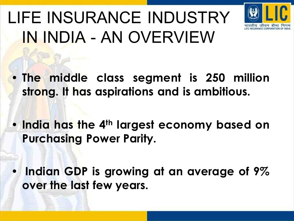 Life Insurance Industry In India An Overview T S Vijayan Chairman