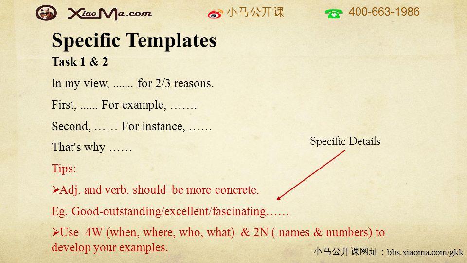 nice toefl speaking template adornment certificate resume template