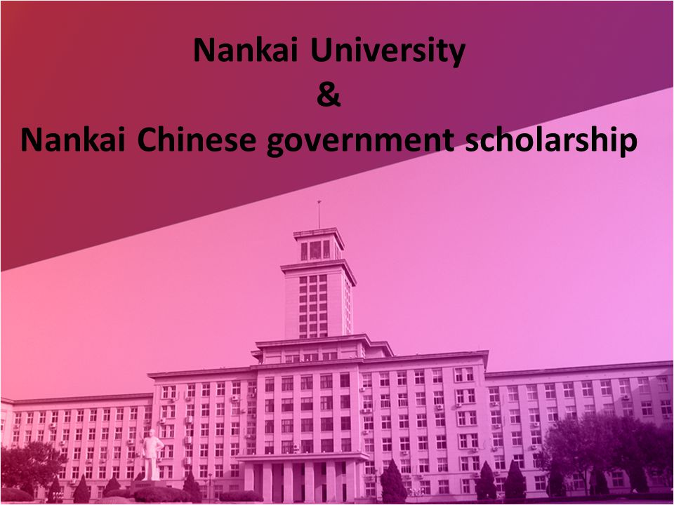 Nankai University & Nankai Chinese government scholarship