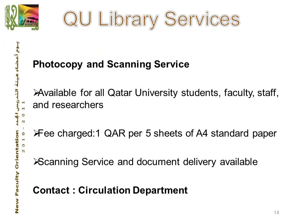 Qatar University Library Presented by Kira Litvin