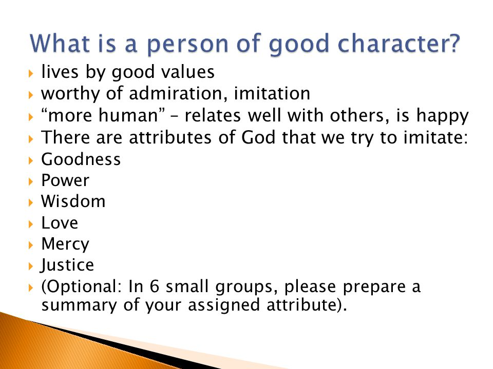 good attributes of a person