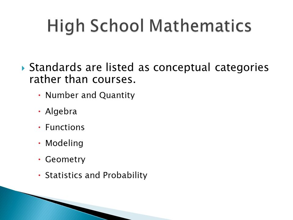  Standards are listed as conceptual categories rather than courses.