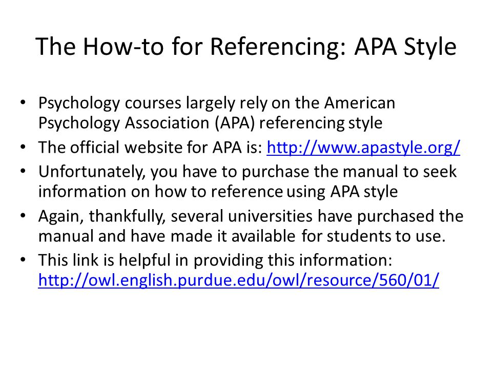 the how to reference and why even bother lesson ppt download