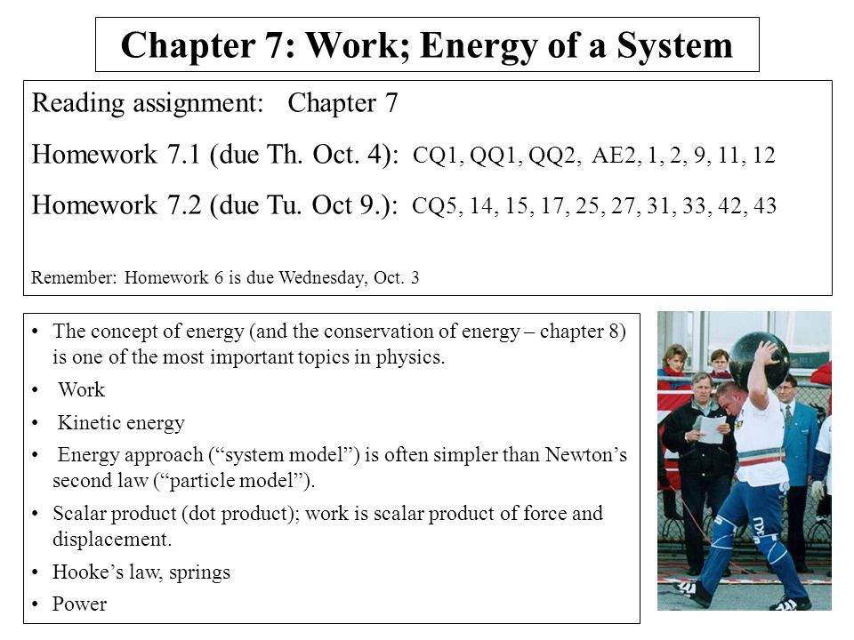 the most energy essay It is hard to live without energy, but it is impossible to find another planet to live in energy is everything it comes in many forms such as heat, electricity, light, mechanical energy conventional energy sources such as coal and oil are the main contributors to the global warming.