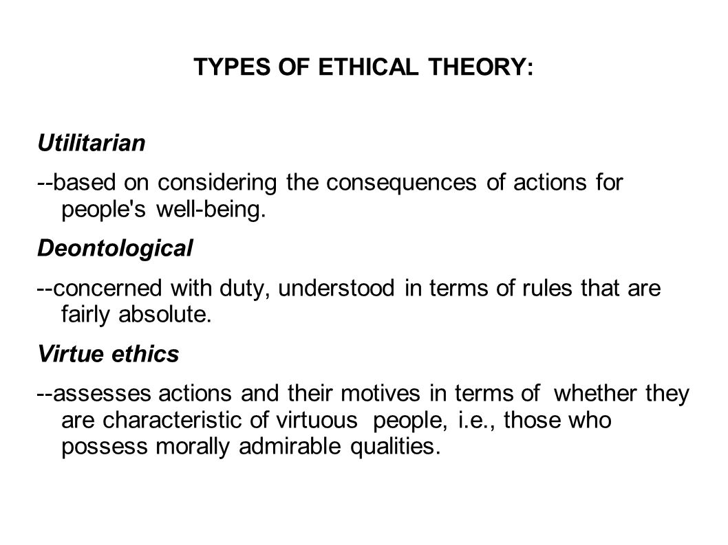 deontology vs utilitarianism example