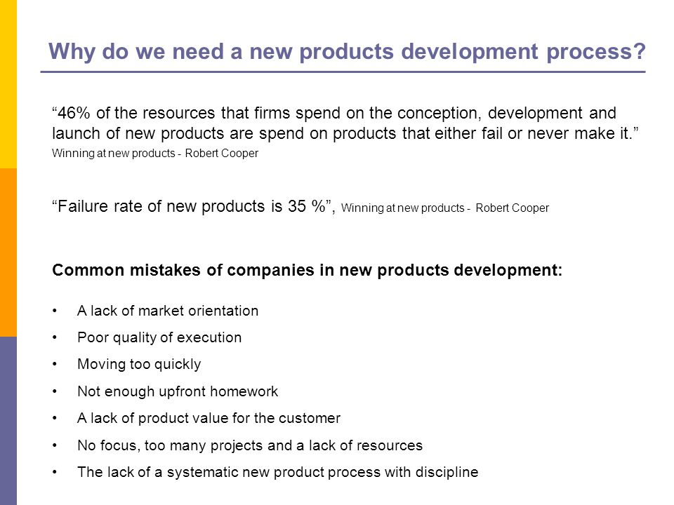 Why do we need a new products development process.