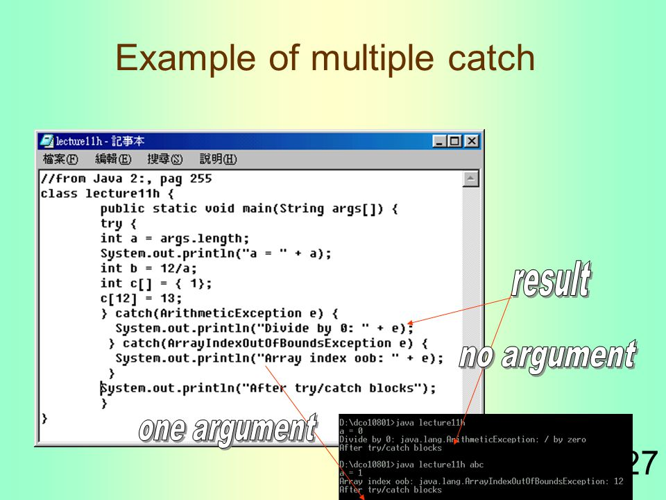 27 Example of multiple catch