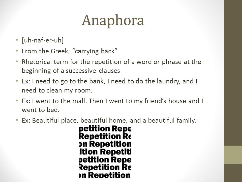 rhetorical devices anaphora anecdote antanaclasis antanagoge