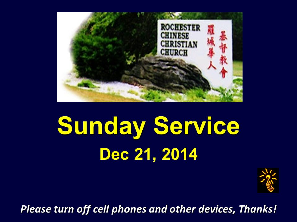Sunday Service Dec 21, 2014 Please turn off cell phones and other devices, Thanks!