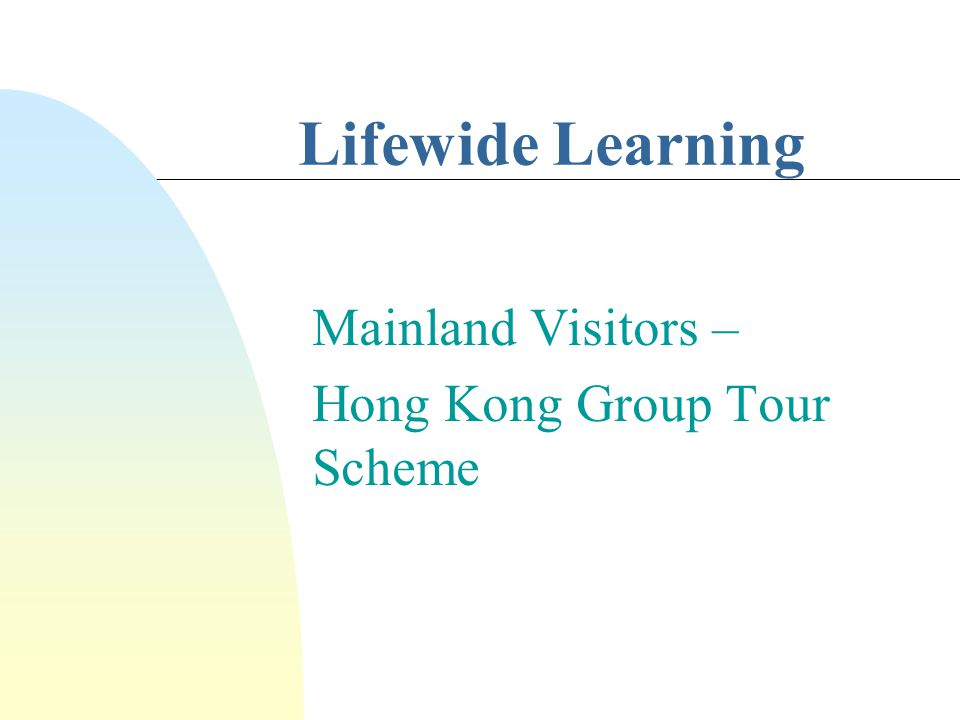 Lifewide Learning Mainland Visitors – Hong Kong Group Tour Scheme