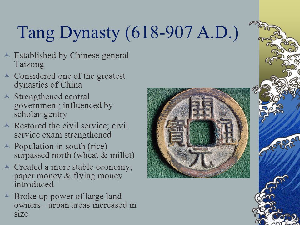 unit 2 sui tang song dynasties ap world history ppt download