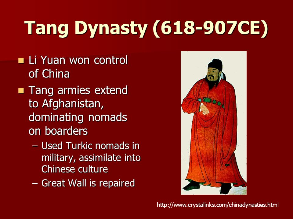 Tang Dynasty ( CE) Li Yuan won control of China Li Yuan won control of China Tang armies extend to Afghanistan, dominating nomads on boarders Tang armies extend to Afghanistan, dominating nomads on boarders –Used Turkic nomads in military, assimilate into Chinese culture –Great Wall is repaired