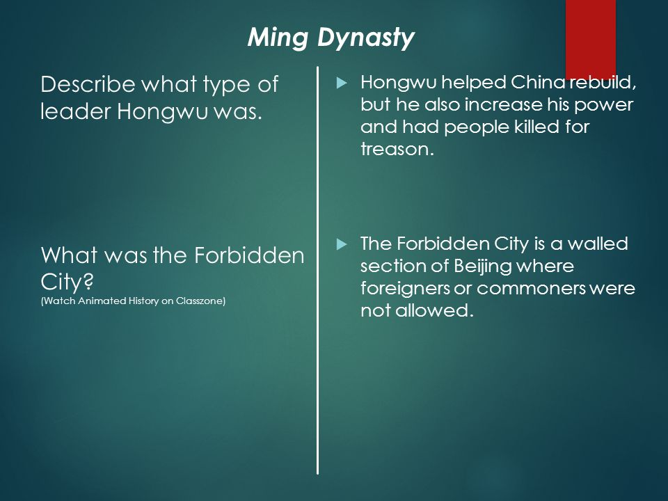 Describe what type of leader Hongwu was. What was the Forbidden City.