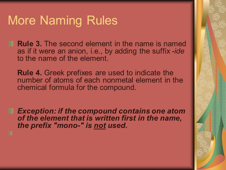 More Naming Rules Rule 3.