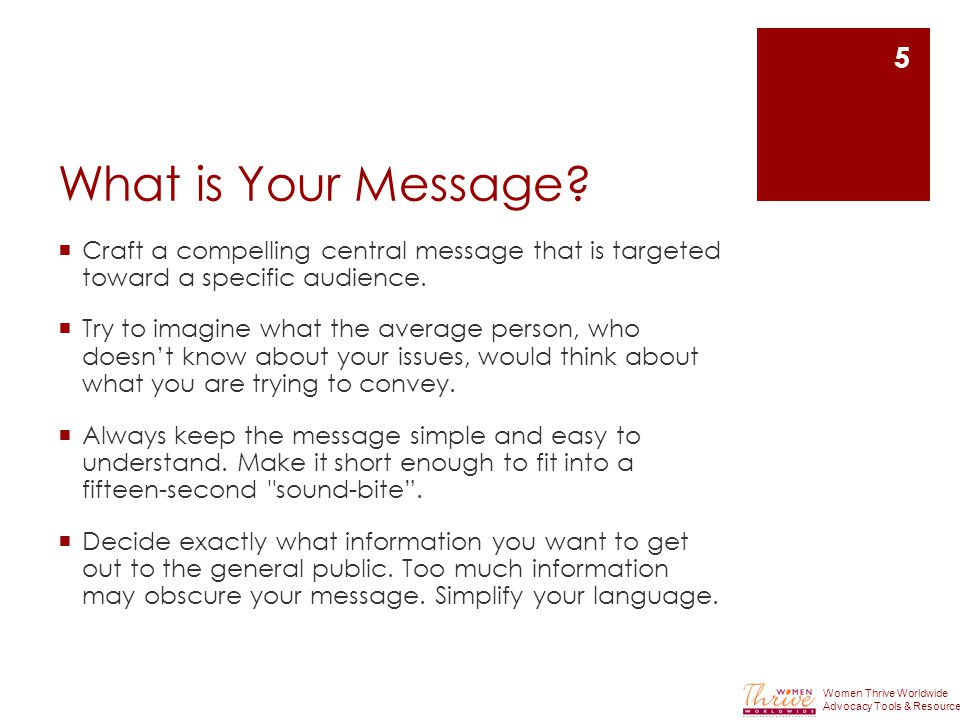 What is Your Message.