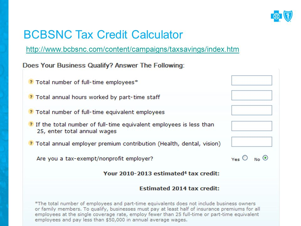BCBSNC Tax Credit Calculator