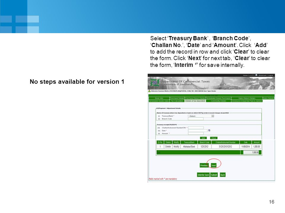 16 No steps available for version 1 Select 'Treasury Bank', 'Branch Code', 'Challan No.', 'Date' and 'Amount'.