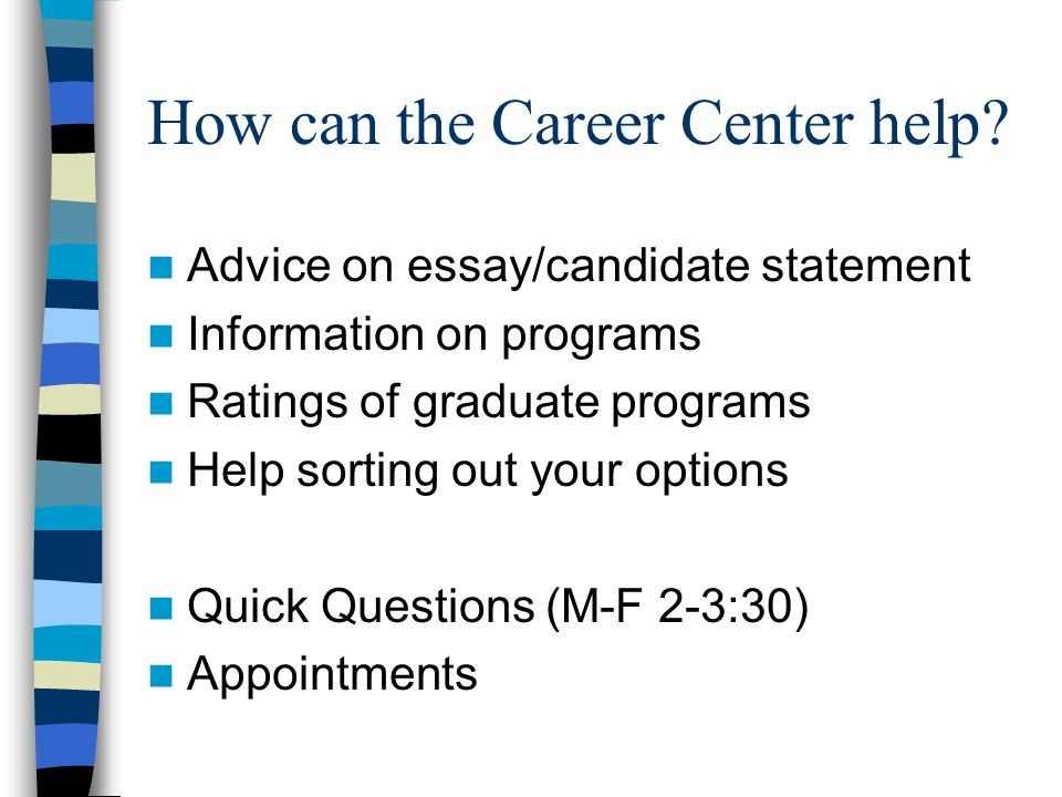 How can the Career Center help.