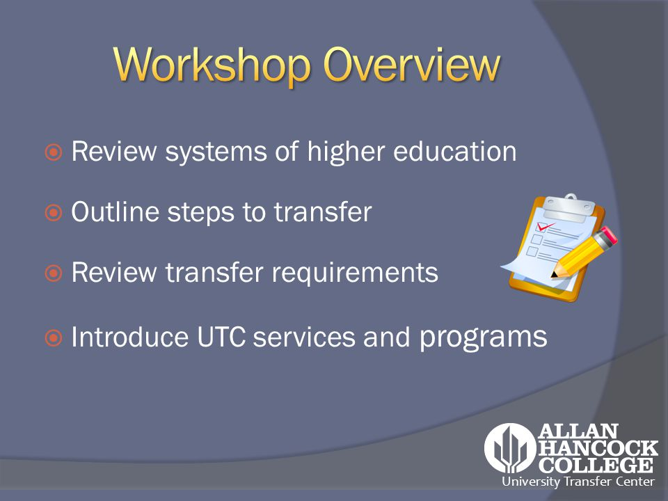 2 University Transfer Center Basics