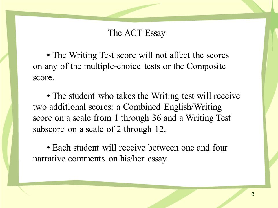 Columbia Business School Essay  The  Argumentative Essay Thesis Statement also Help With Essay Papers About The Act Essay  The Act Essay On The Act Writing Test  What Is The Thesis Of A Research Essay