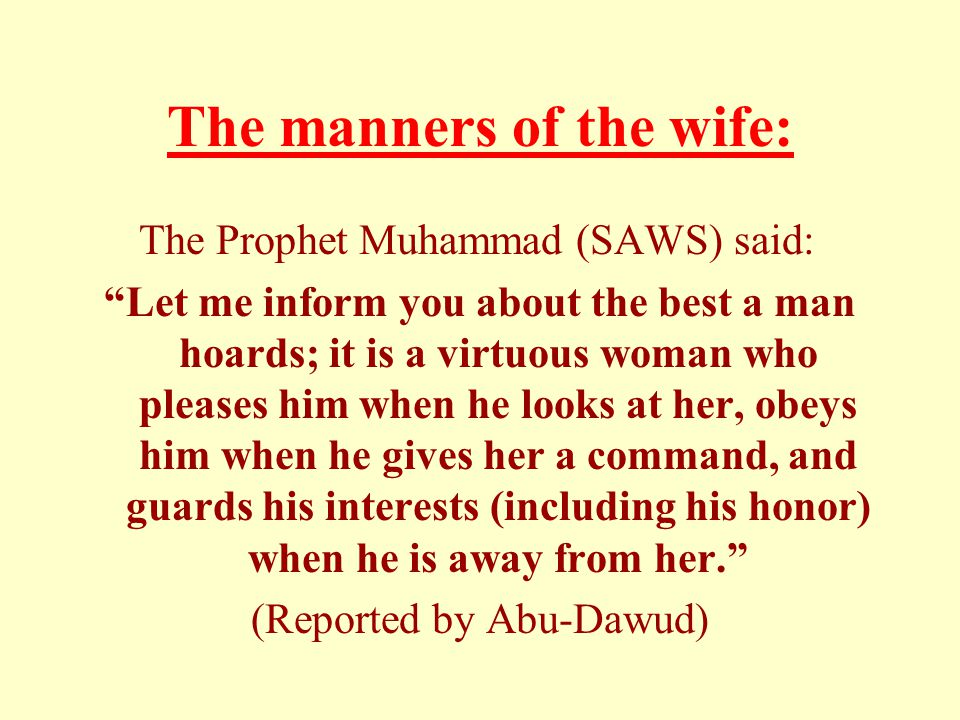 Lesson 58 Proper Manners Between Spouses – Towards Sons and