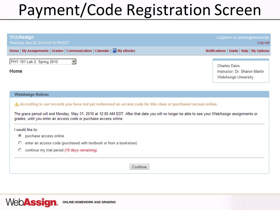 Payment/Code Registration Screen