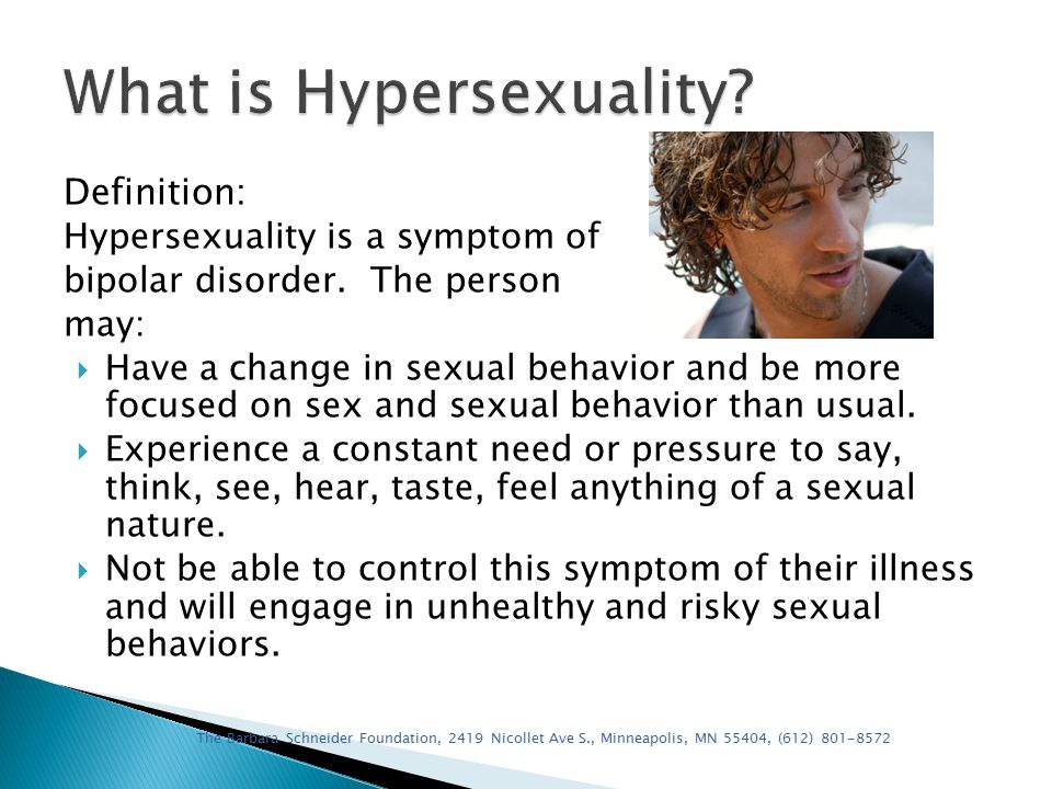 Define hypersexual disorder