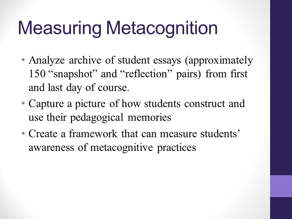 what is a metacognitive essay