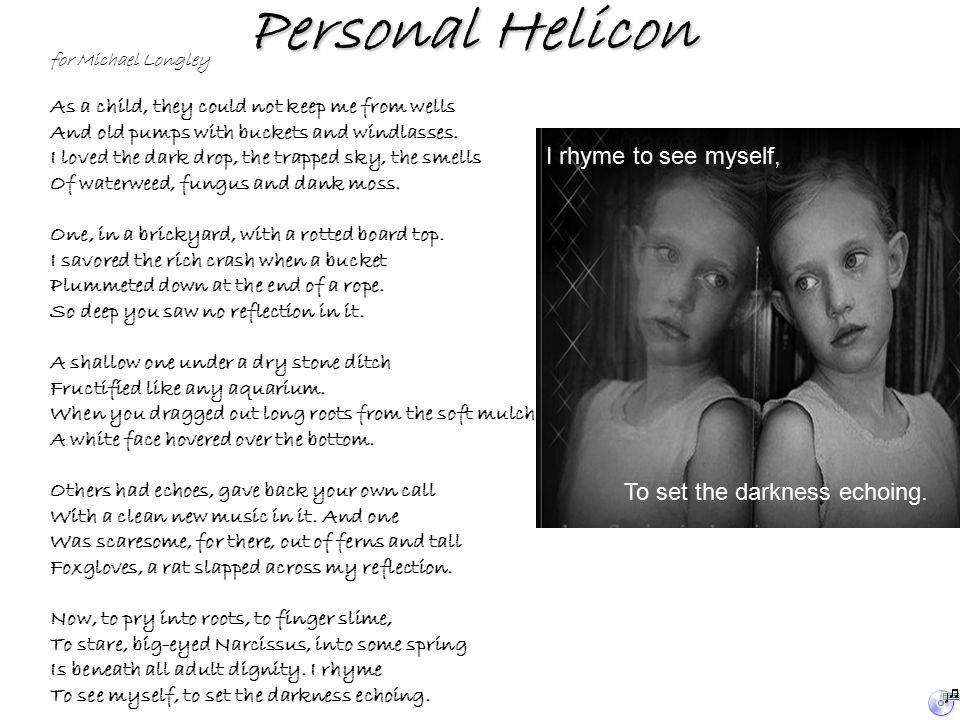 personal helicon analysis