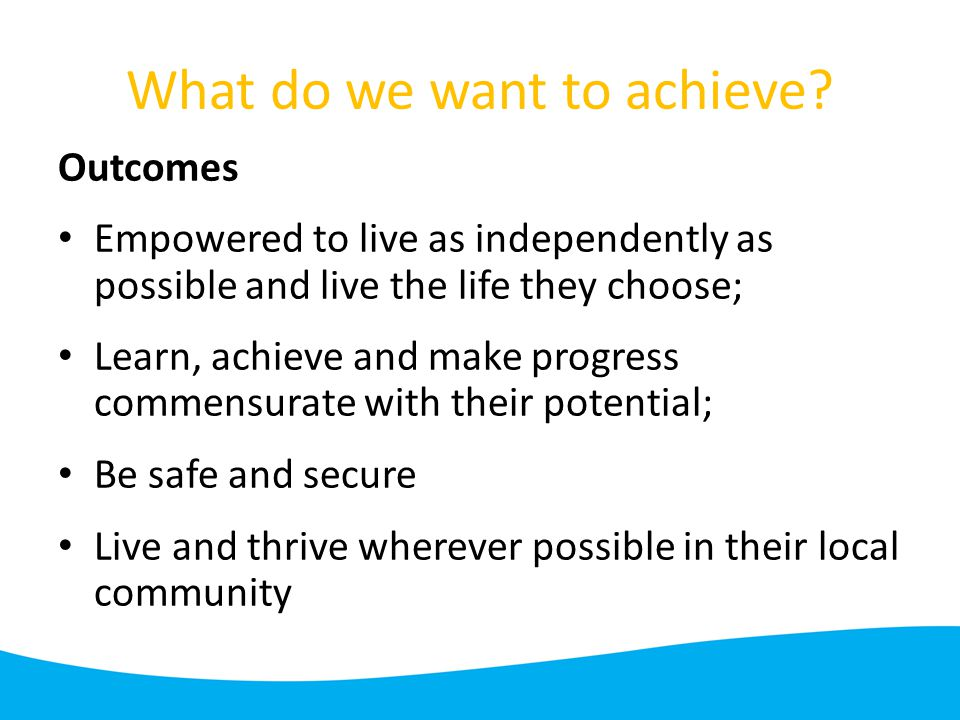 What do we want to achieve.
