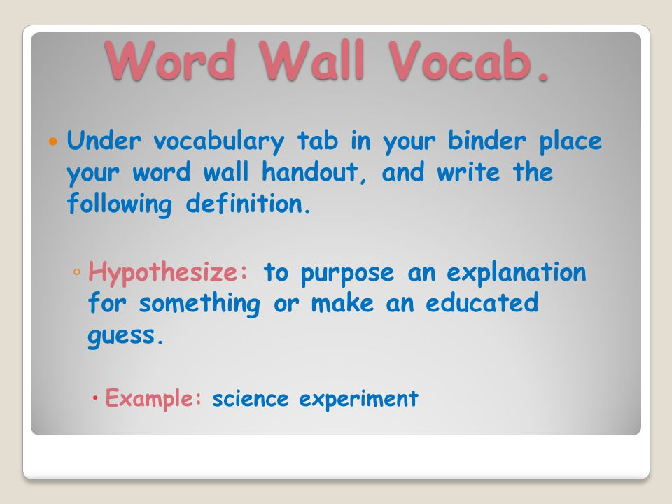 Word Wall Vocab.