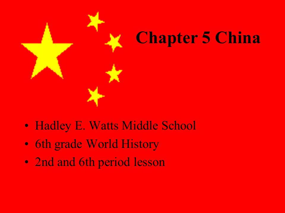 Chapter 5 China Hadley E. Watts Middle School 6th grade World History 2nd and 6th period lesson