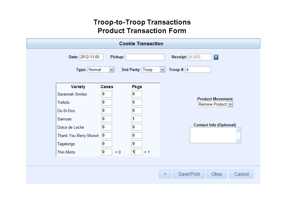 Troop-to-Troop Transactions Product Transaction Form