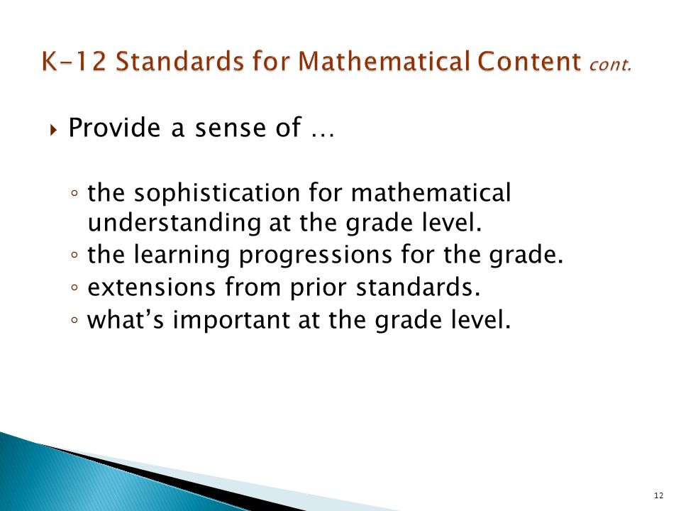  Provide a sense of … ◦ the sophistication for mathematical understanding at the grade level.