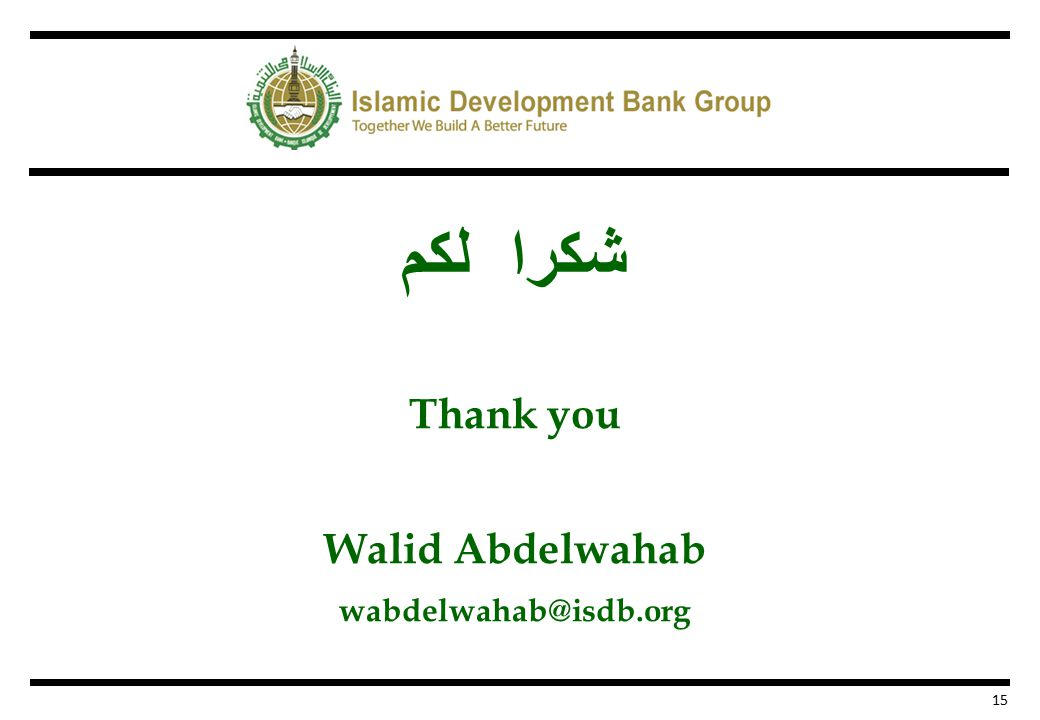 شكرا لكم Thank you Walid Abdelwahab 15