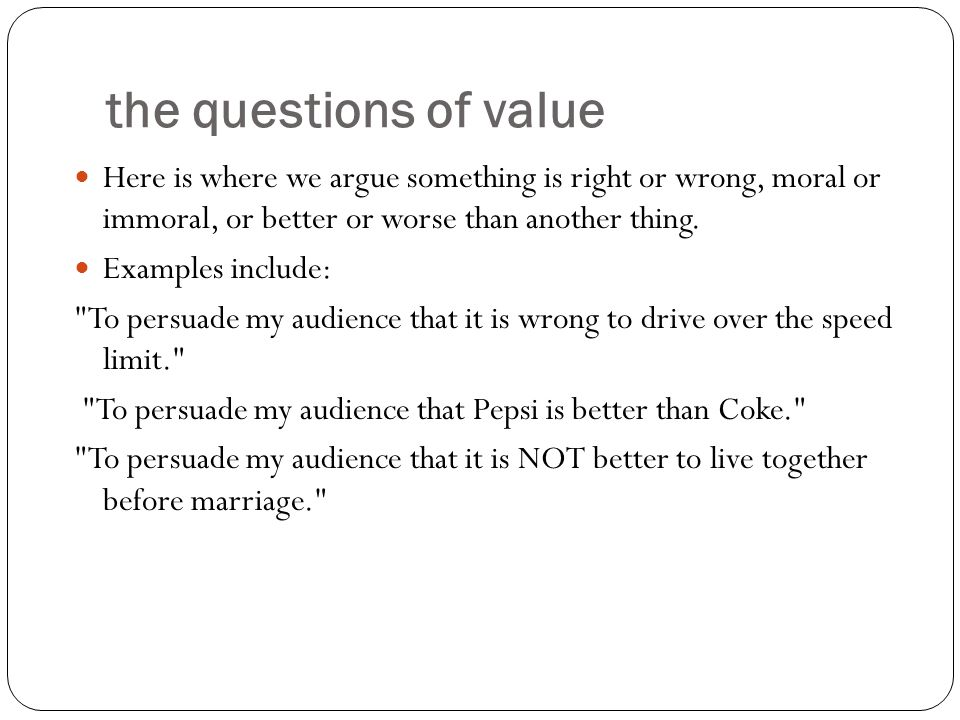 value persuasive speech examples
