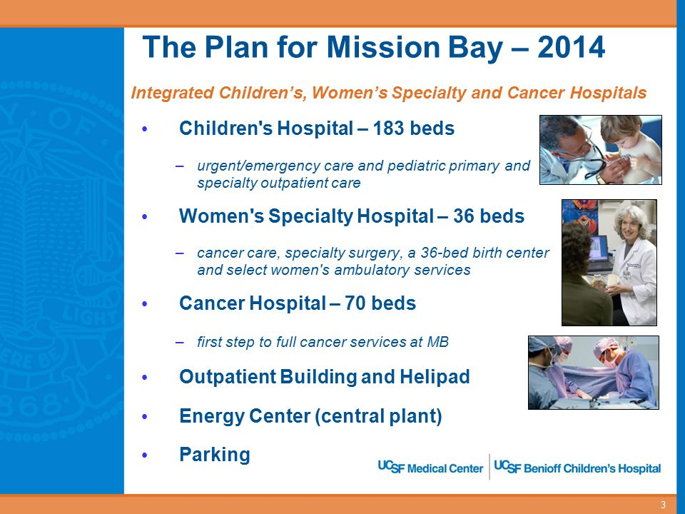 UCSF Medical Center at Mission Bay Proposed Fourth Street Public