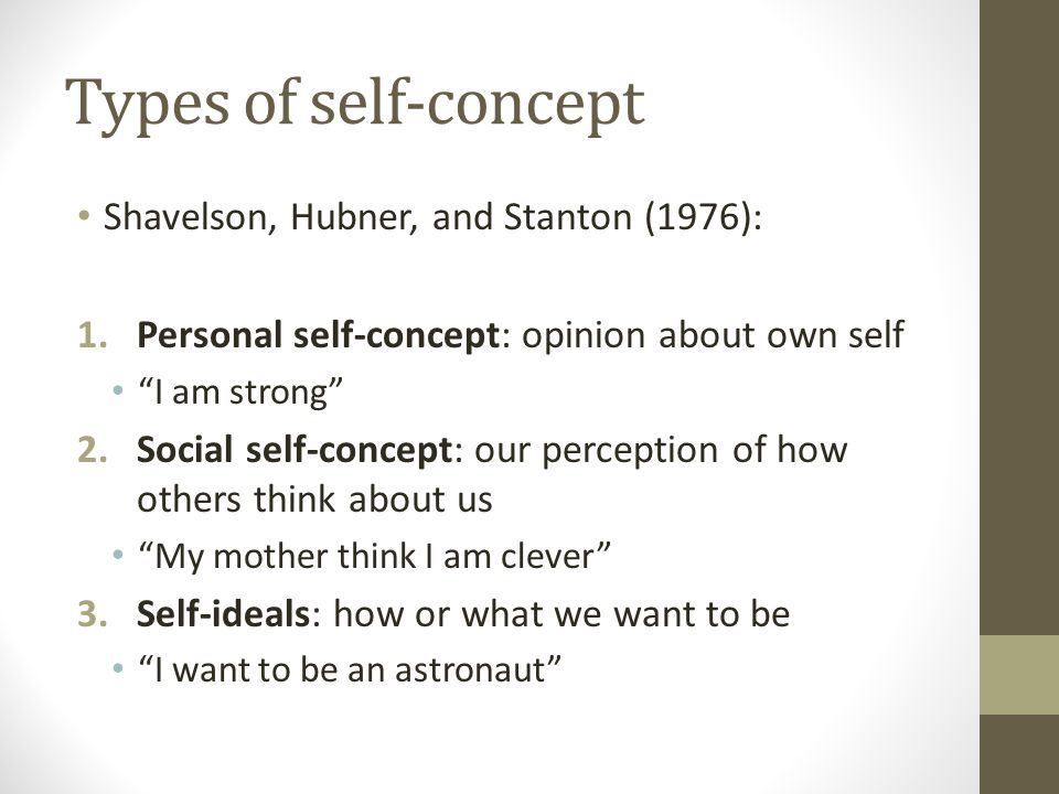 what is self concept formation