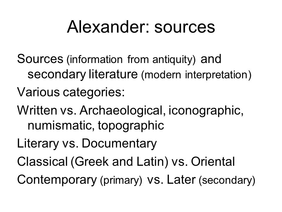 5 sources of information
