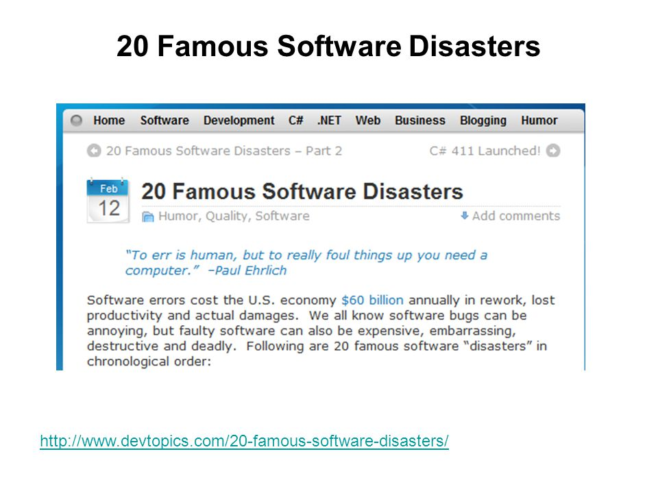 20 famous software disasters Risks (and Rewards) Is Technology Necessary? The Industrial ...