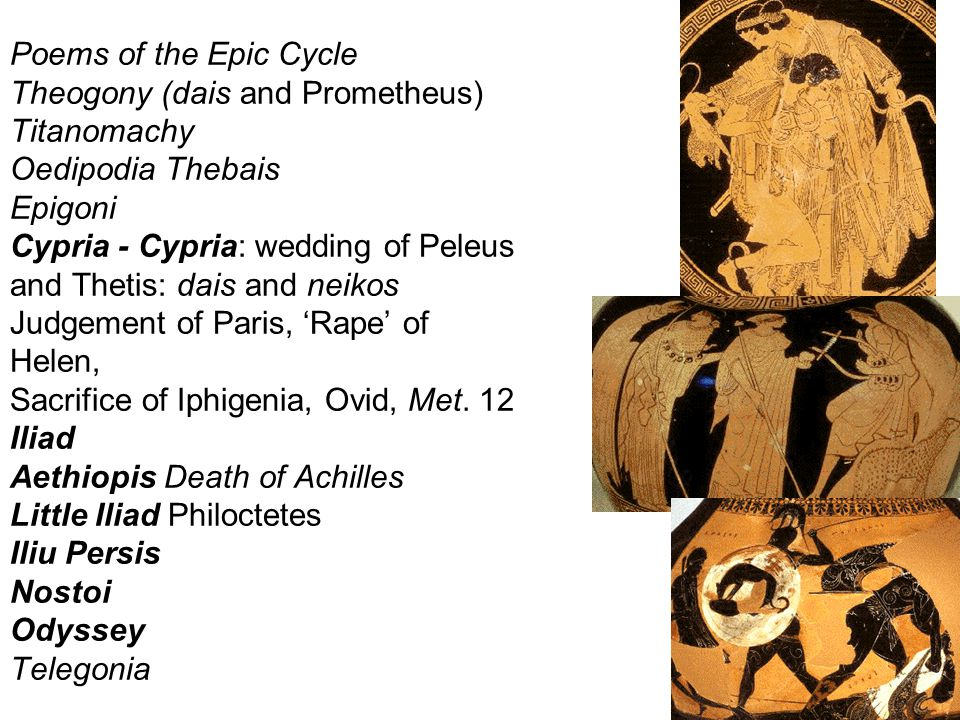 comparison between the iliad and the women It is very apparent that the film troy, directed by wolfgang peterson, has been heavily influenced by the epic poem, the iliad, a work commonly credited to the ancient greek poet homer both the film and the poem have the same overall plots, such as the siege of troy by the greeks.