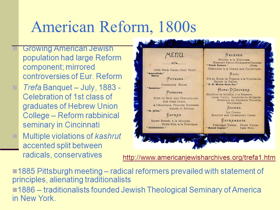 1885 pittsburgh platform reform judaism and homosexual marriage