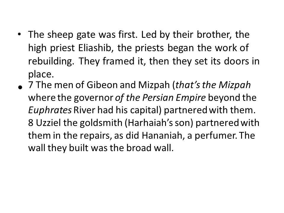 The sheep gate was first.