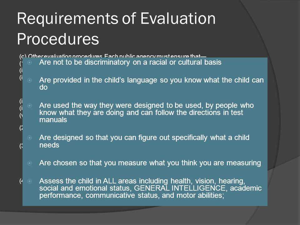 Requirements of Evaluation Procedures (c) Other evaluation procedures.