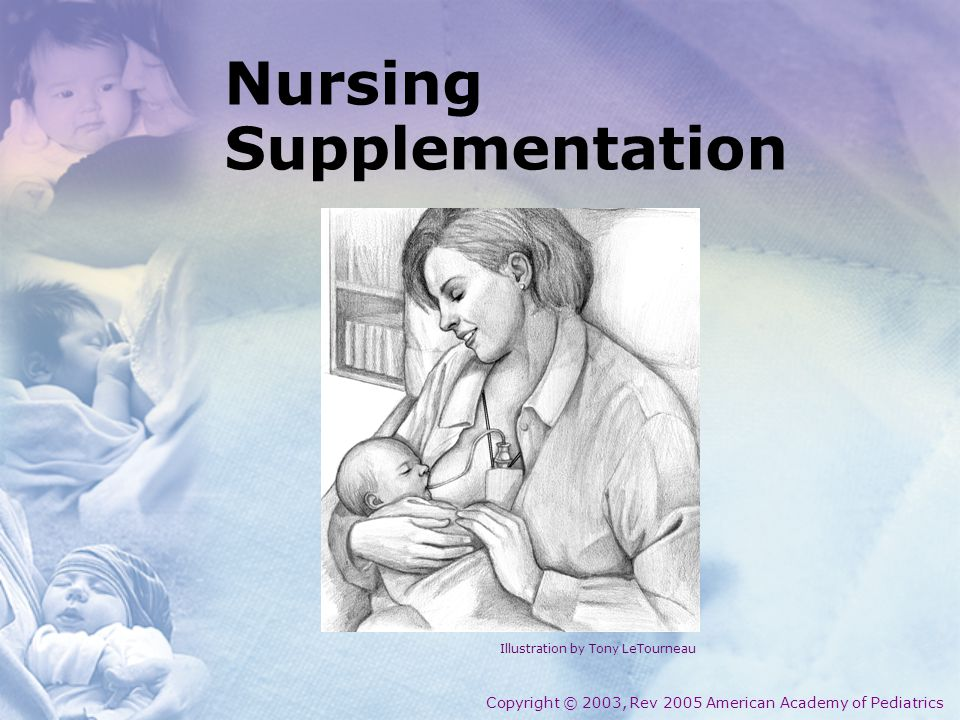 Nursing Supplementation Copyright © 2003, Rev 2005 American Academy of Pediatrics Illustration by Tony LeTourneau