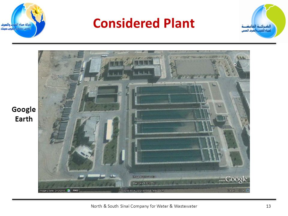 Considered Plant 13North & South Sinai Company for Water & Wastewater Google Earth