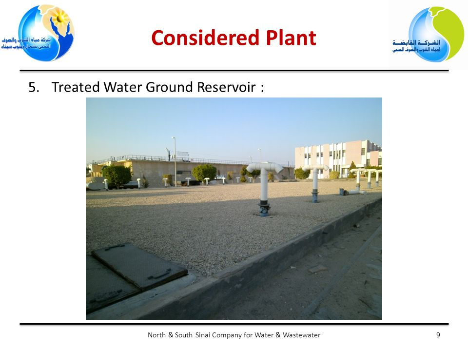 9North & South Sinai Company for Water & Wastewater 5.Treated Water Ground Reservoir : Considered Plant
