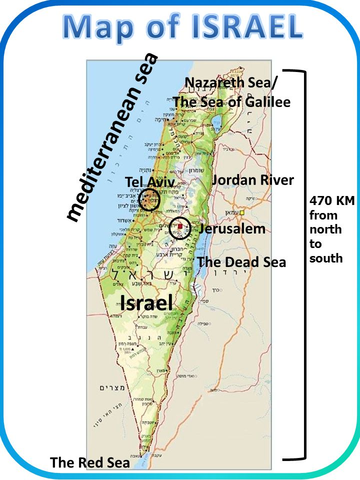 Israel Mediterranean sea The State of Israel is located in ... on sea of galilee map jordan river, egypt map jordan river, asia map jordan river, middle east map jordan river, israel map jordan river,